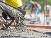 pochemu-beton-luchshij-material-dlya-stroitelstva?
