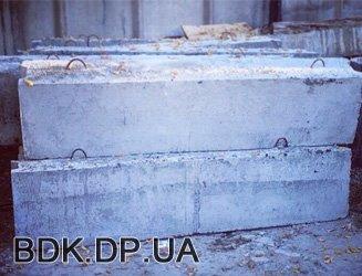 Бетонная продукция - бетонные блоки - bdk.dp.ua